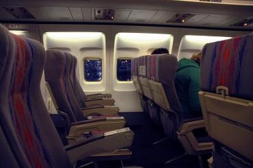 flug-guenstig-buchen-kabine